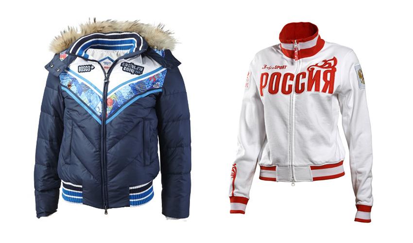 Спортивные куртки Боско