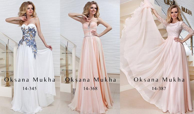 0da5089b717 Вечерние платья вашей мечты от Оксаны Мухи