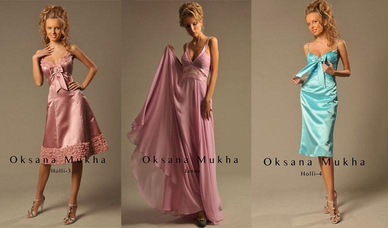 розовое и голубое платья