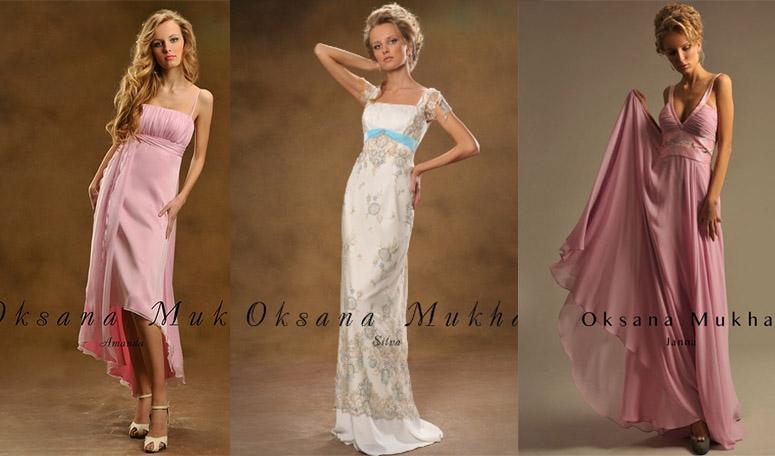 розовые платья