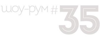 «ШОУ-РУМ №35» — новое пространство для молодых петербургских дизайнеров